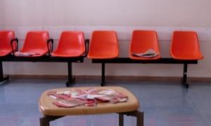 sala attesa ambulatorio